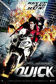 Adrenaline Rush (DVD, 2012) NEW N SEALED