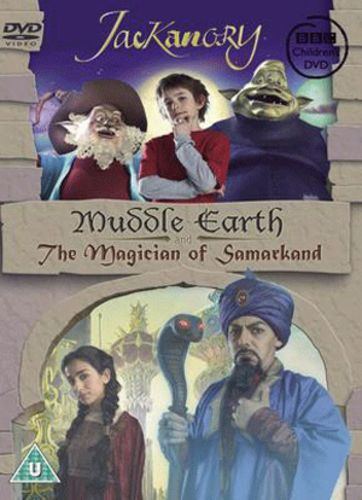 Jackanory - Muddle Earth And The Magician Of Samarkand (DVD 2007 ) NEW AND SEALED