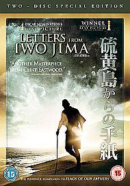 Letters From Iwo Jima  (DVD, 2007, 2-Disc Set)USED